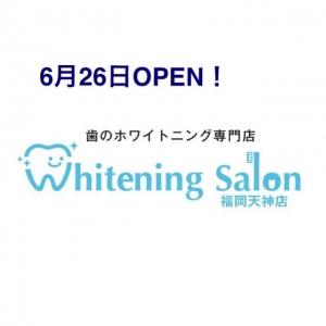 〜新店舗オープンのお知らせ〜