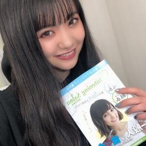 【popteenモデルゆあてぃー様がご来店】