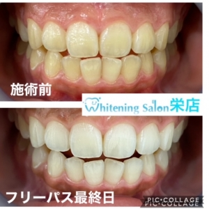 【一般歯科医院の治療法】